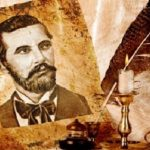 """Suplementi Pena Shqiptare/ Naim Frashëri """"Poeti i Rilindjes"""